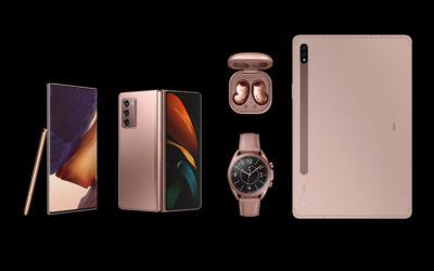 ProtectionPro ze wsparciem dla nowych Samsung Galaxy Series